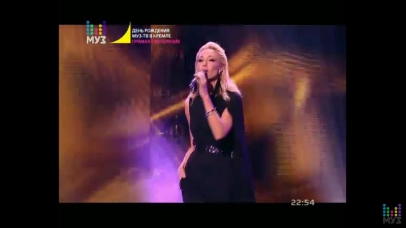 Кристина Орбакайте - Без тебя (Муз тв 20 лет 20 10 2016)