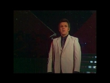 Памяти Че Гевары - Иосиф Кобзон (Песня 81) 1981 год
