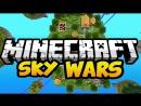 Minecraft Sky Wars Bed Wars /
