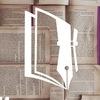 Издательское дело в Томском госуниверситете