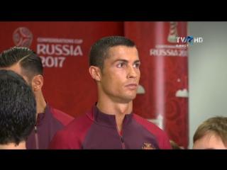 Cristiano Ronaldo Vs Mexico HD 1080i (18/06/2017)