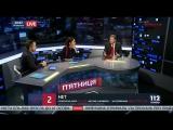 Олег Ляшко в ефірі на 112, 24.02.2017