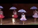 Группа Шоу-л-денс (Солнцево) - Танец с зонтиками