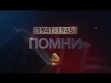 Российские рок музыканты спели Темную ночь ко Дню Победы