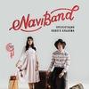 NaviBand |14 февраля | RE:PUBLIC | МИНСК