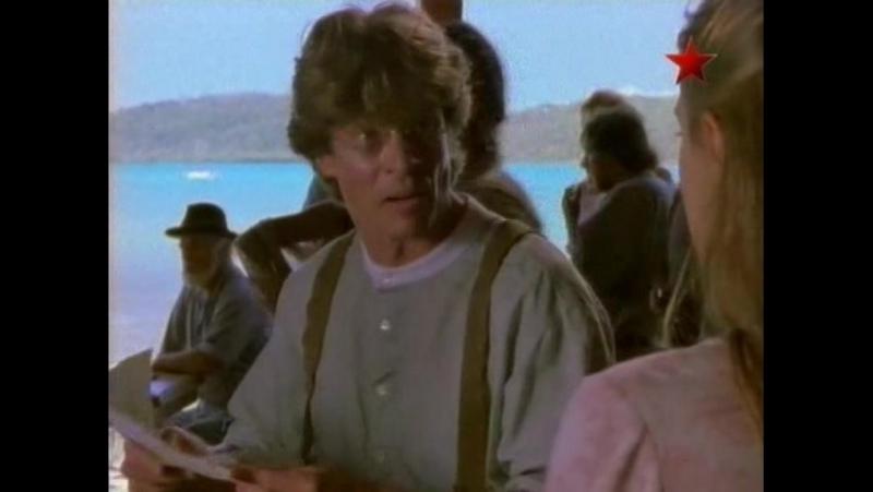 Полинезийские приключения (Легенды южных морей) — Tales of the South Seas (1998). 10 серия