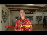 ОТЗВУКИ МУ НИКОЛИНА ГОРА 2014