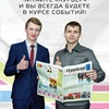 """Курьер"" Льгов"