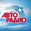 Авторадио-Тверь 101.4 FM