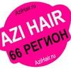 Наращивание волос Екатеринбург