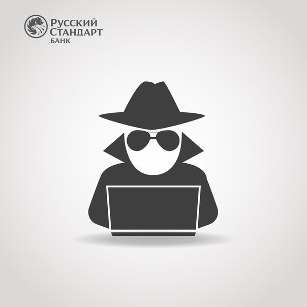 «Это сотрудник банка, подскажите Ваш логин и пароль от ЛК», «Продиктуй