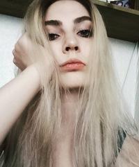 Aline Avtalyan