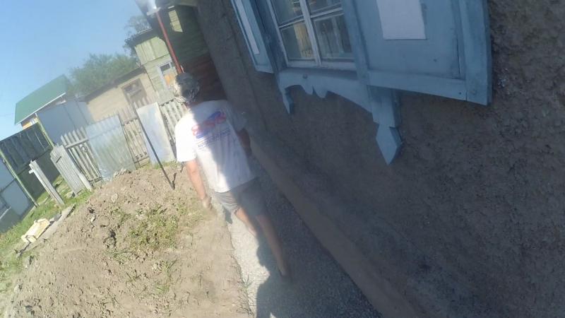 Орловка Андрей прорабская работа на укреплении дома
