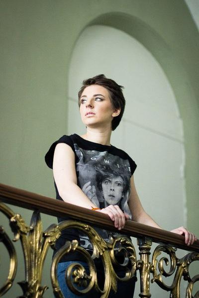 Татьяна Гегина