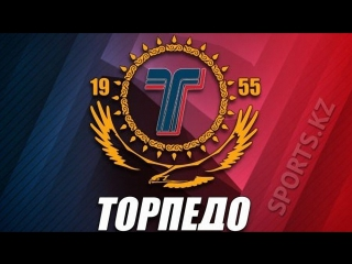 ? [ВИДЕО] ⚡ Презентация Торпедо Усть-Каменогорск «Torpedo Open Air-2017»