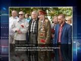 ГТРК ЛНР. Очевидец.74 годовщина освобождения Луганщины от немецко фашистских захватчиков