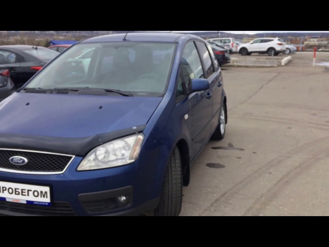 Купить Форд Фокус С-макс (Ford Focus C-MAX) дизель 2007 г. с пробегом бу в Саратове
