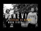 BANEV! -