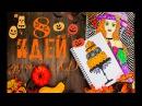 Идеи для личного дневника История праздника Хэллоуин DRAW WITH ME Оформление разворота своими руками