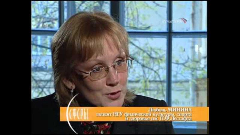 Сферы с Иннокентием Ивановым 2009-07-18