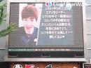[클릭스타워즈] 엑소 수호, 일본 도쿄 생일 전광판 서포트! 토백이만 믿어