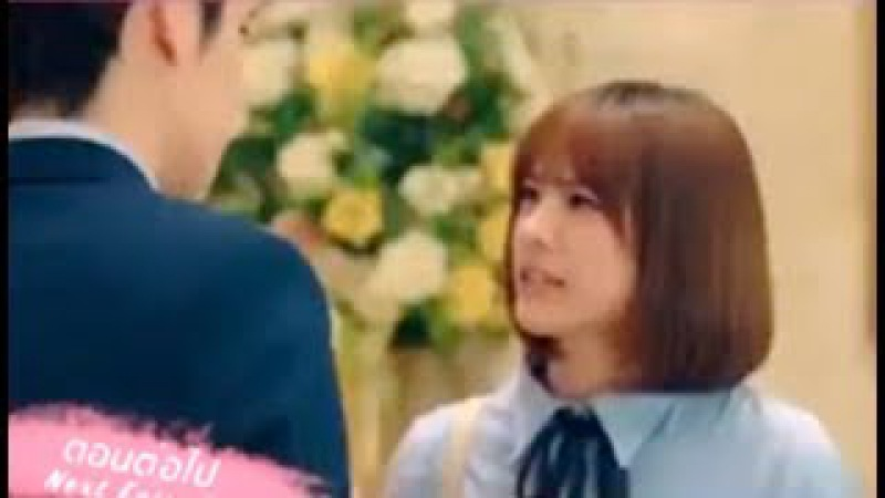 Princess hours Thailand Capitulo 16 Khaning cansada