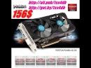 YESTON RX460 Игровая видеокарта 4 ГБ память GDDR5 Nvidia RX460 2017