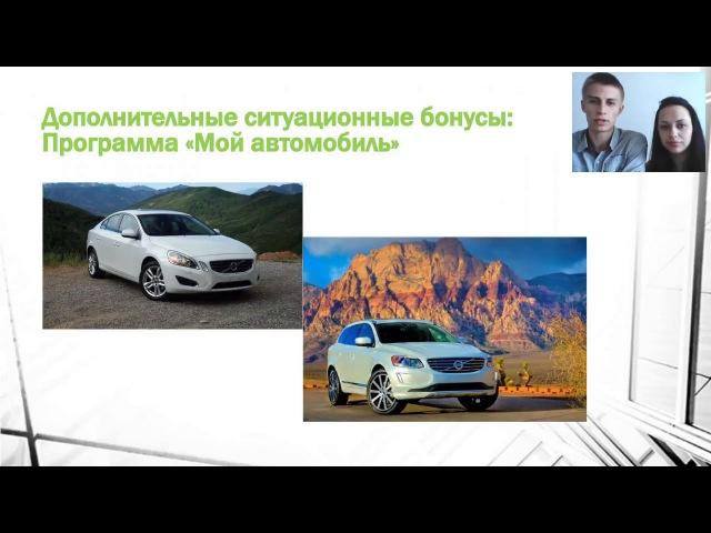 Суть бизнеса Поморцевы Александр и Галина