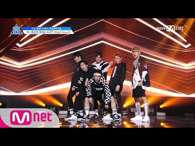 PRODUCE 101 season2 [6회] ′비온 뒤 맑음′ Just enjoyㅣFlo Rida ♬Right Round @포지션 평가 170512 EP.6