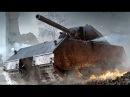 Ёу стрим. Как научиться хорошо играть в World of Tanks? Качаю Maus. Катаю на VK 45.02 (P) Ausf.