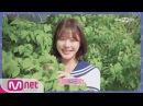 Idol School [미소캠] 이유정 @ 나도 모르게 미소캠 Part.2 170701 EP.0