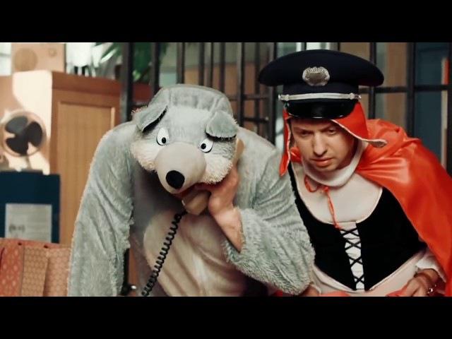 Закон и порядок - сериал про ментов | На троих комедия 2017, отборный юмор Украина П ...