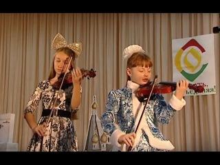 Городищенская школа искусств получила музыкальные инструменты благодаря Металлоинвесту. Старый Оскол