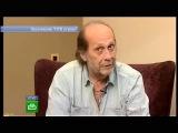 Пако де Люсия на НТВ Утром Paco de Lucia