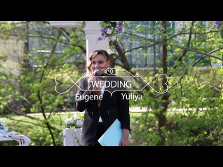 Прекрасная свадьба Евгения и Юлии. Ведущая @Таня Ликис. Видеограф: @Антон Шевченко