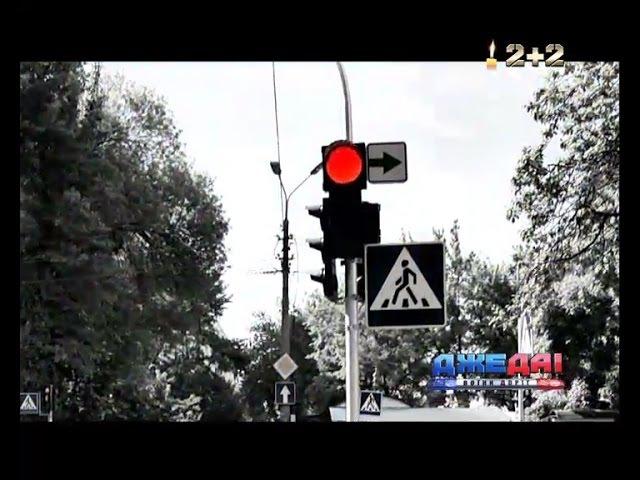 Поворот ліворуч на червоне світло - нове доповнення до правил дорожнього руху!