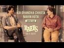 Koi Dhandha Chhota Nahin Hota Harpreet Kaur Raees Releasing Jan 25