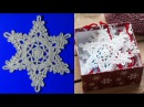 Снежинка декоративная крючком МК