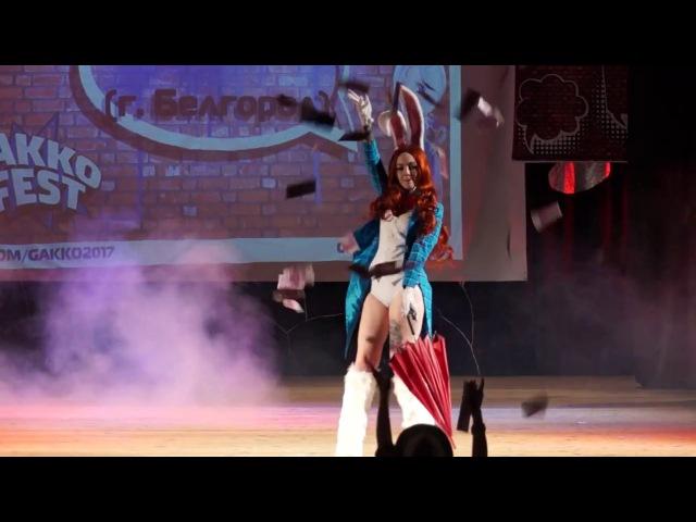 Gakko Fest 2017 Marvel Team Ko Mee Nam