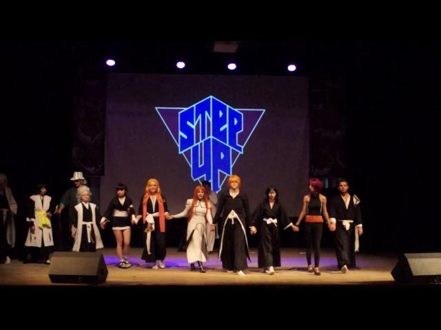 Gakko Fest 2017. Акт 1-6. Танец. Step Up (г.Воронеж) - Bleach