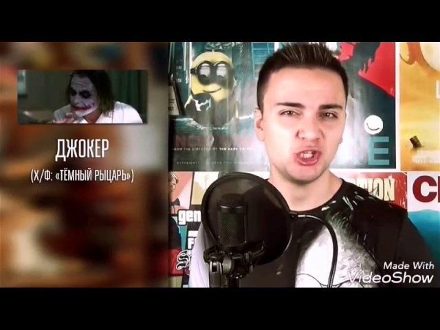 УСПЕШНАЯ ГРУППА - «СТРАННЫЙ» голосом Джокера