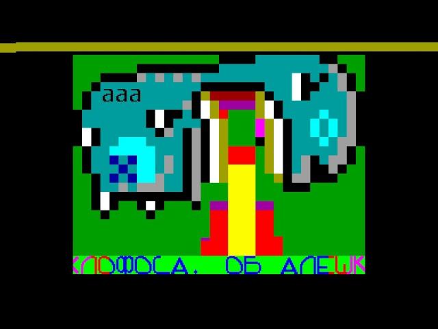 Sosite Hui Megademo Ivan Dimin zx spectrum