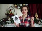 Татьяна Ефремова о книгах Трудно быть богом и День триффидов