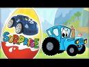 Цветные машинки и Синий трактор Учим цвета Мультик про машинки для детей