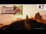 Dynasty Warriors 9 - History. Reborn