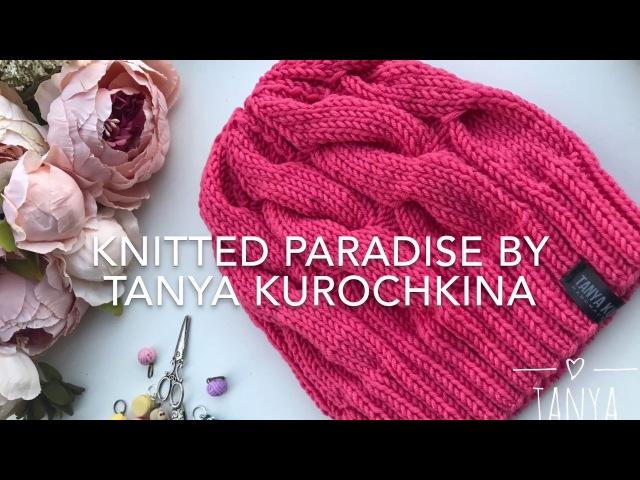 Шапка №4. Восьмерка by Tanya Kurochkina. Вязание. Мастер Класс. Knit. Cap.