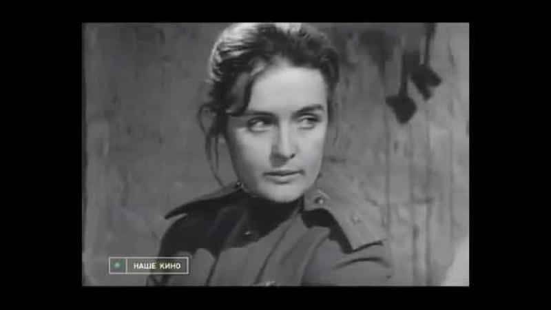 Салют, Мария! Фрагмент из советского фильма 1970 года.