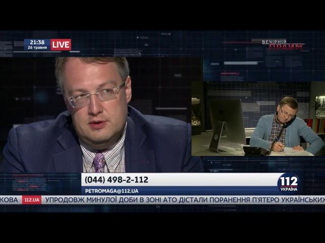 Геращенко: Все, кто хочет менять страну к лучшему, - начинайте с себя