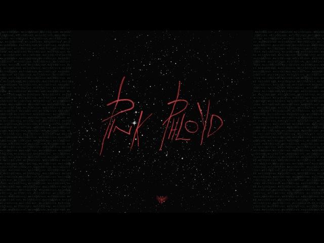 PHARAOH - Pink Phloyd [2017] (Пинк Флойд, новый альбом бонус трек)