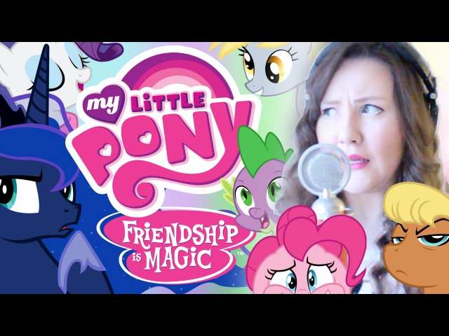 CANT STOP THE FEELING (Sung In MLP Voices)